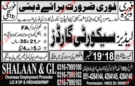 Ladies Security Guards Job Opportunity