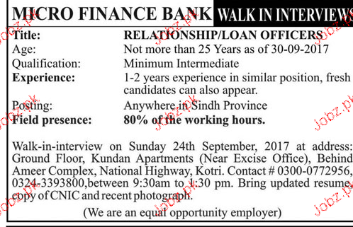 Relationship / Loan Officers Job Opportunity