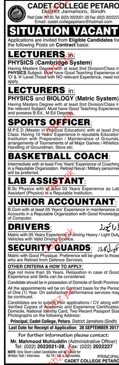 Cadet College Pataro Jobs