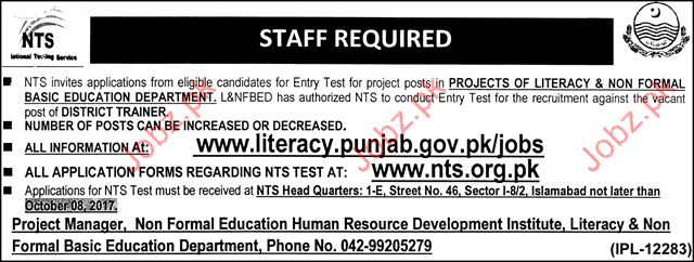 Education & Literacy Department Required Project Manager