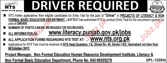 Drivers Required For Education & literacy Department