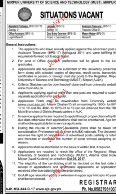 Mirpur University of Science and Technology MUST Job 2019