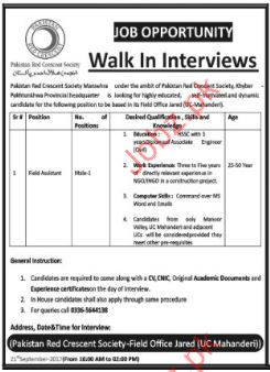 Pakistan Red Crescent Society Required Fied Assistant