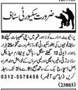 Security Staff Required For Private Company