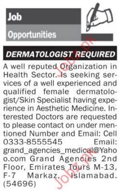 Dermatologist Required For Private Hospital