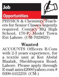 Teachers Required For Private School