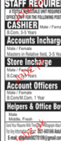 Cashiers, Accounts Incharge, Store Incharge Wanted