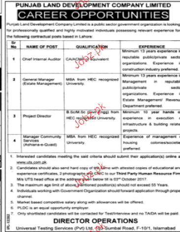 Punjab Land Development Company Limited PLDCL Jobs