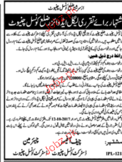District Council Chinot Jobs