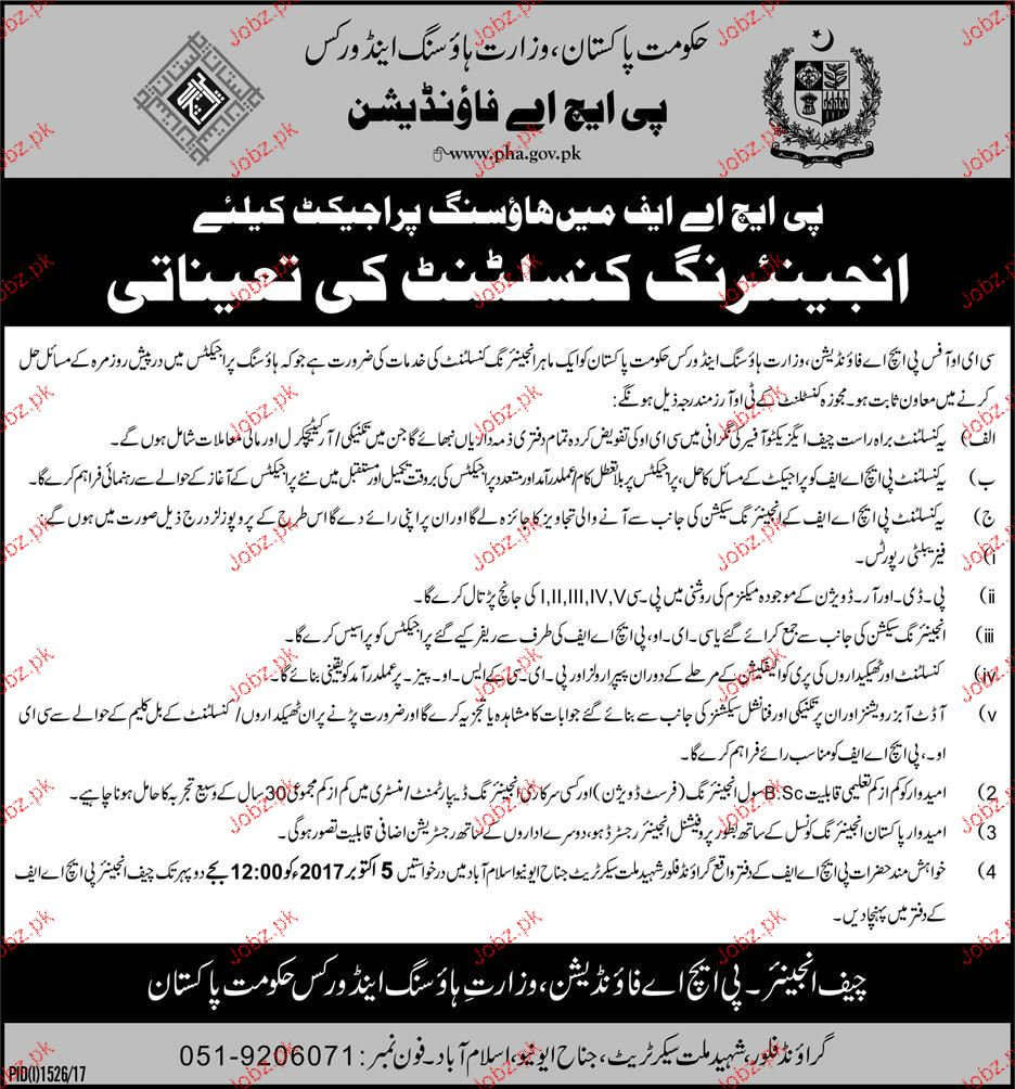 Ministry of Housing and Works PHA Foundation Jobs
