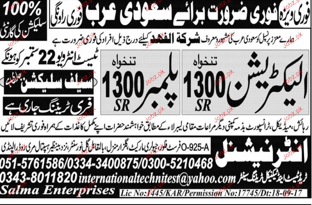 Electricians and Plumbers Job Opportunity