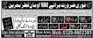 Construction Staff Required For UAE, Oman, Qatar, Bahrain
