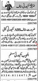 ABS Security Company Required Secuerity Staff