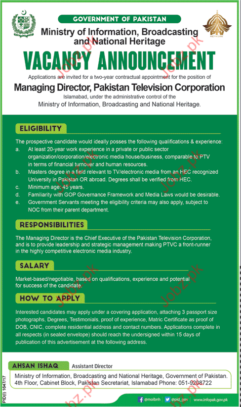 Ministry Of Broadcasting & National Heritage Jobs 2017