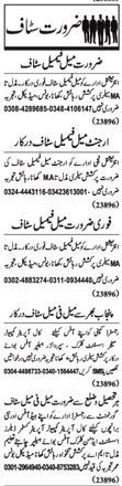 Call Operator Required For Private Office