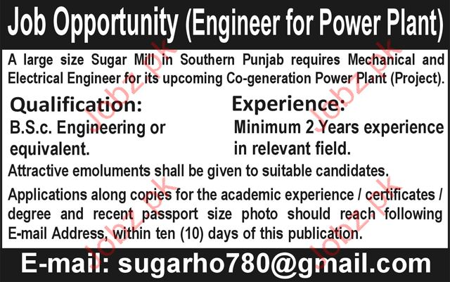 Engineering Jobs Opportunity for Power Plant 2019 Job