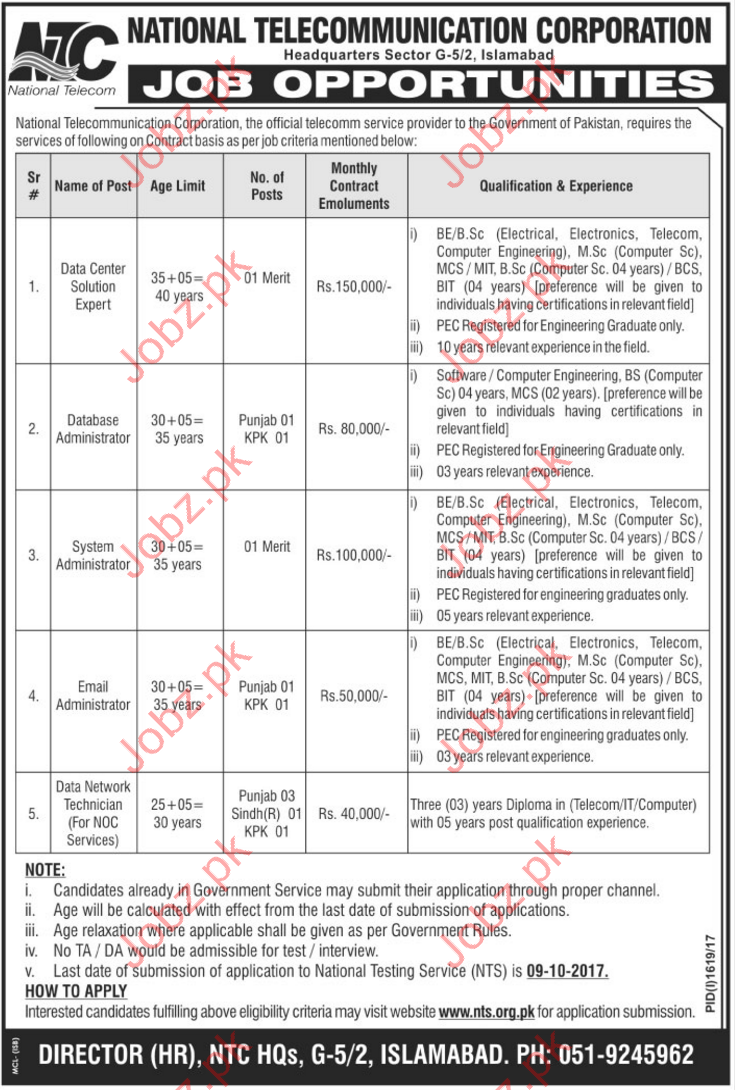 National Telecommunication Corporation NTC Jobs Opportunity