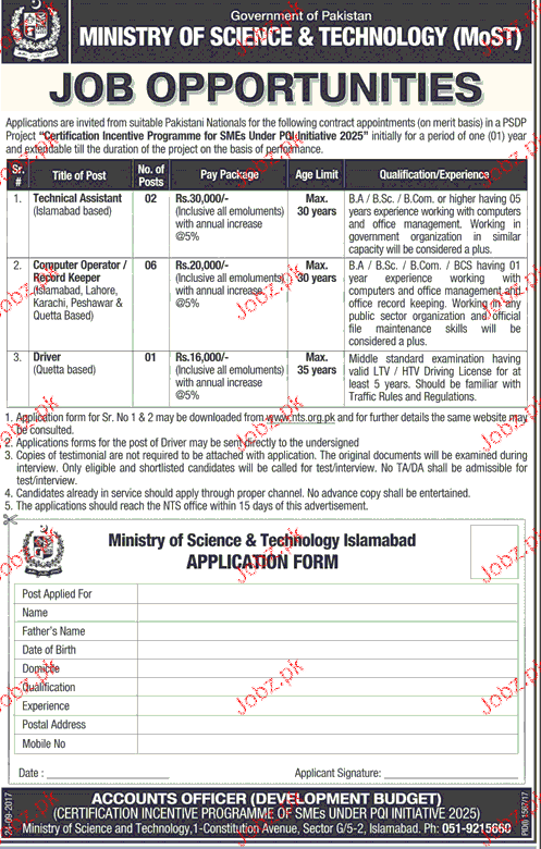 Ministry of Science and Technology  MOST  NTS Job