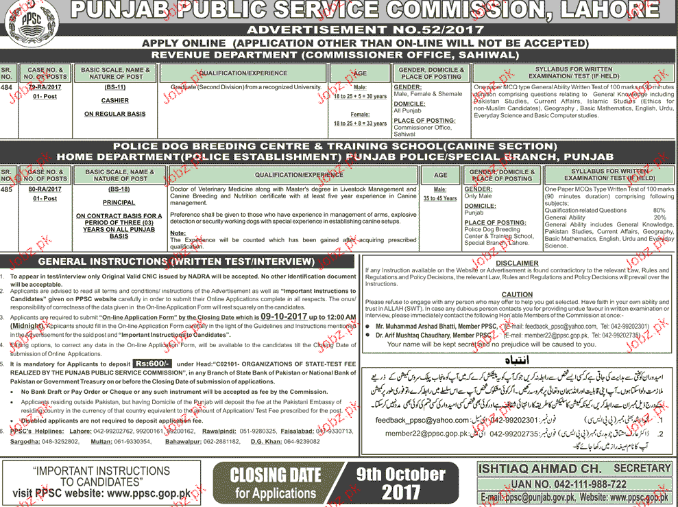 Revenue and Home Department Jobs Through PPSC