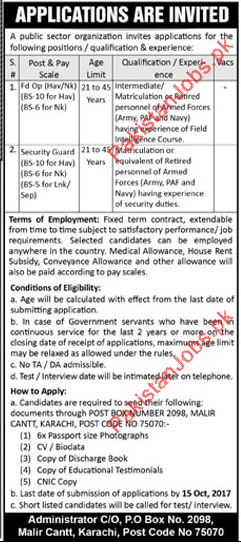 Job Opportunity (Engineer For Power Plant)