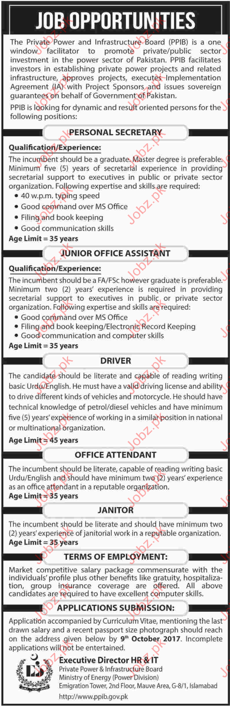 Government (PPIB) Personal Secretary Job