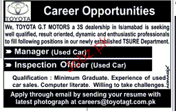 Manager and Inspection Officers Job Opportunity