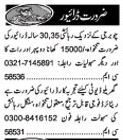 Driving Staff Wanted For Lahore-Pakistan