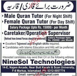 Male Quran Tutors and Female Male Quran Tutors  Wanted