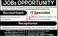 Accountant, IT Specialists and Receptionist Wanted