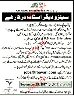 Salesmen and Agriculture Staff Job Opportunity