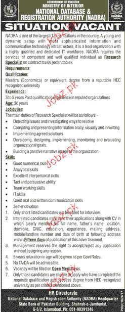 National Database and Registration Authority NADRA Job