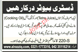 Distributors Job Opportunity