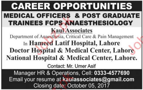 Medical officers & Post Graduate Trainees Jobs