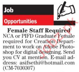 NCA & PIFD Graduate Female Staff Jobs