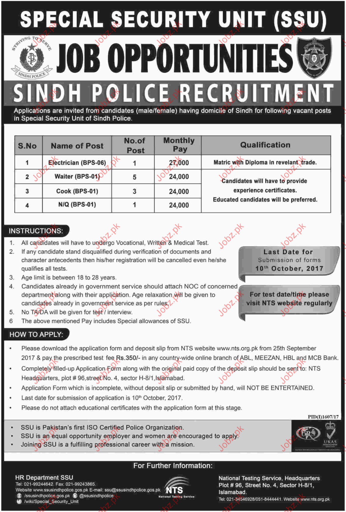 Electrician Required For Special Security Unit