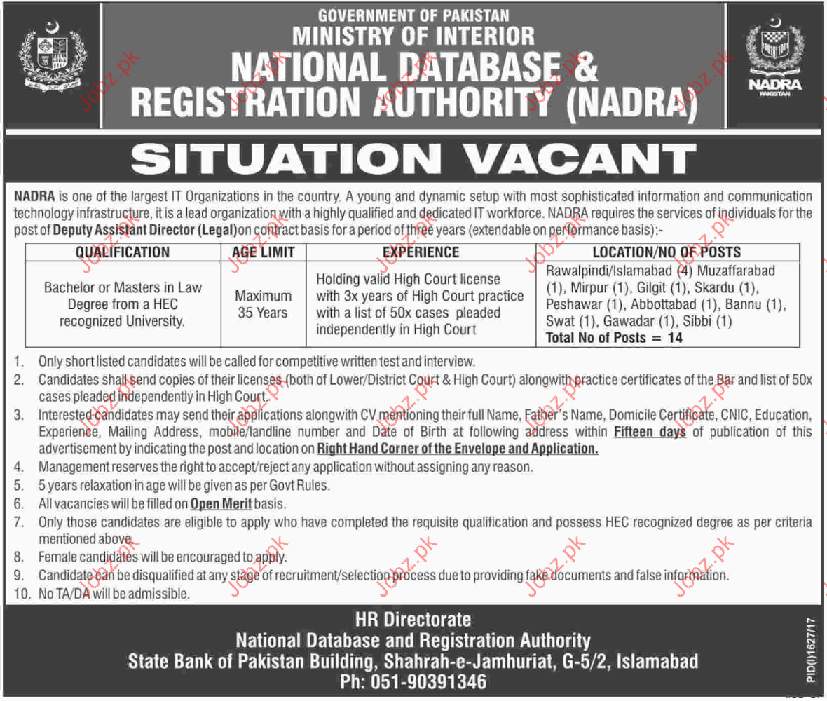 Director Jobs In National Database & Registration Authority