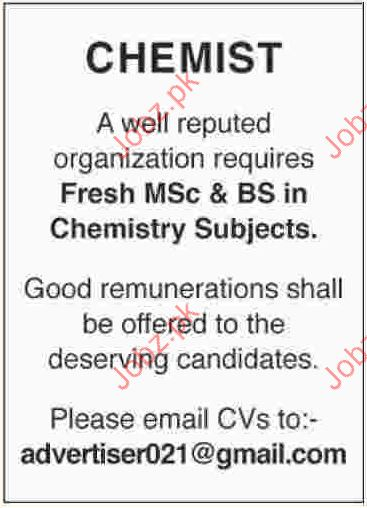 Chemist Required For Private Organization
