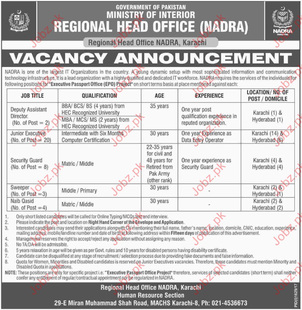 NADRA Regional Head Office Jobs 2017