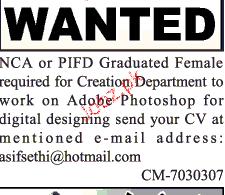 Female Graduate Staff Job Opportunity