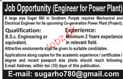 Electrical Engineers and Mechanical Engineers Wanted