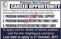 Program Manager and Program Officers Job Opportunity