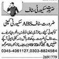 Security Guards Job in Karachi 2017