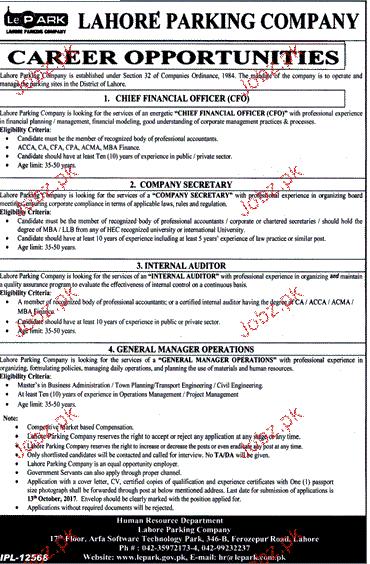 Lahore Parking Company Jobs