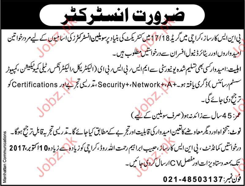 Male & Female Instructor Jobs in PNS Karsaz