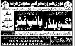 Welder and Pipe fitter Jobs Saudia Arabia 2017