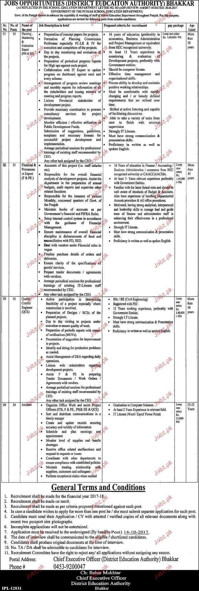 District Education Authority Jobs