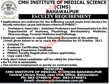 CMH Institute of Medical Science CIMS Jobs