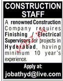 Finishing / Electrical Supervisors Job Opportunity