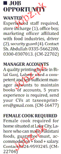 Marketing Officers, Manager Accounts Job Opportunity