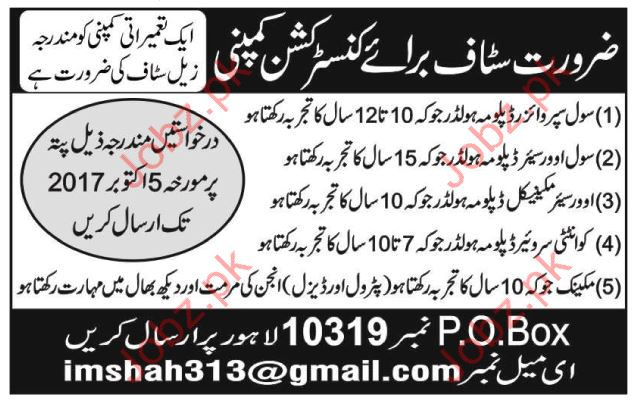 Construction Staff Wanted For Lahore